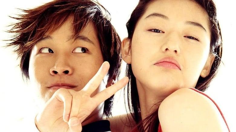Watch My Sassy Girl (2001) SUB drama movie online free