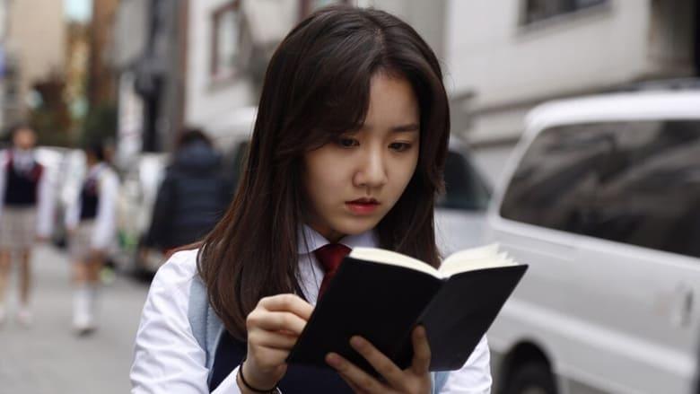 Nonton Film Korea The Star Next Door 2017 Subtitle ...