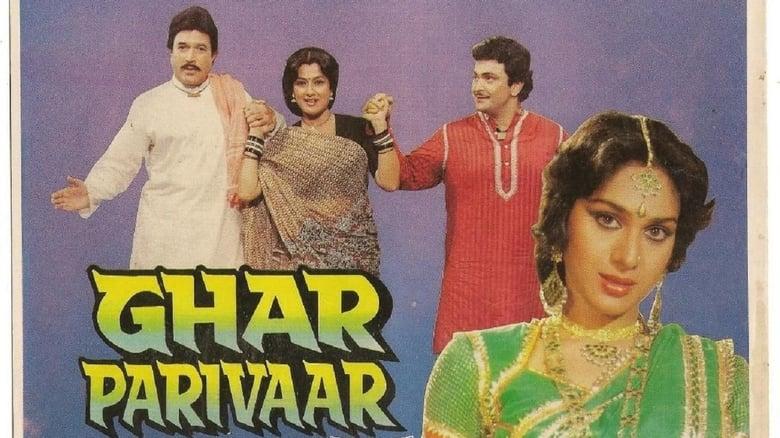 Watch Ghar Parivaar Putlocker Movies