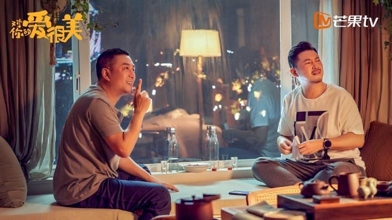مشاهدة مسلسل Love Is Beautiful مترجم أون لاين بجودة عالية