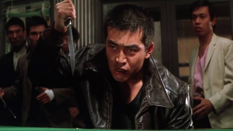 Watch Outlaw: Gangster VIP Putlocker Movies