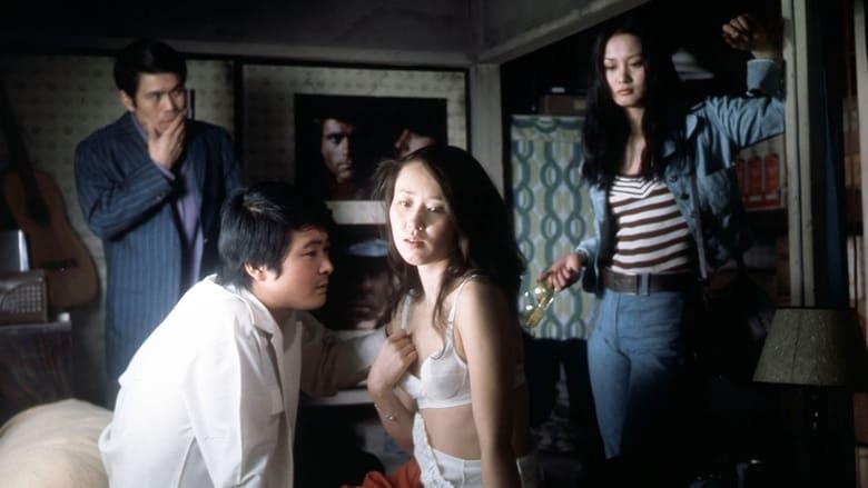 Watch Sukeban Deka: Dirty Mary Full Movie Online Free HD