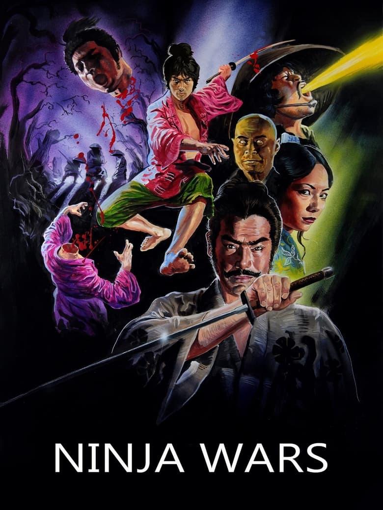 Ninja Wars (1982)