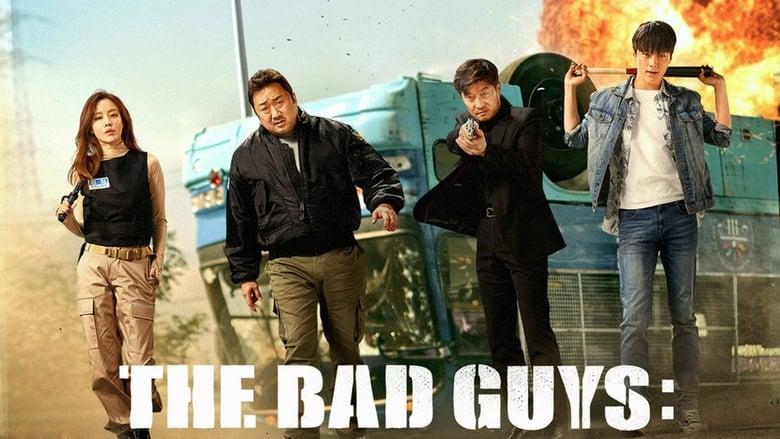 فيلم The Bad Guys: Reign of Chaos 2019 مترجم اون لاين