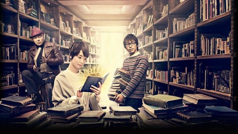 Antiquarian+Bookshop+Biblia%27s+Case+Files