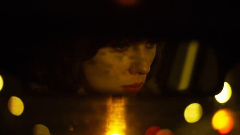 кадр из фильма Побудь в моей шкуре