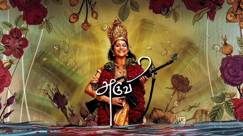 Aruvi (2017) Tamil Full Movie Watch Online