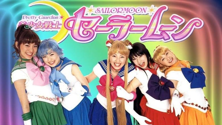 مشاهدة مسلسل Pretty Guardian Sailor Moon مترجم أون لاين بجودة عالية