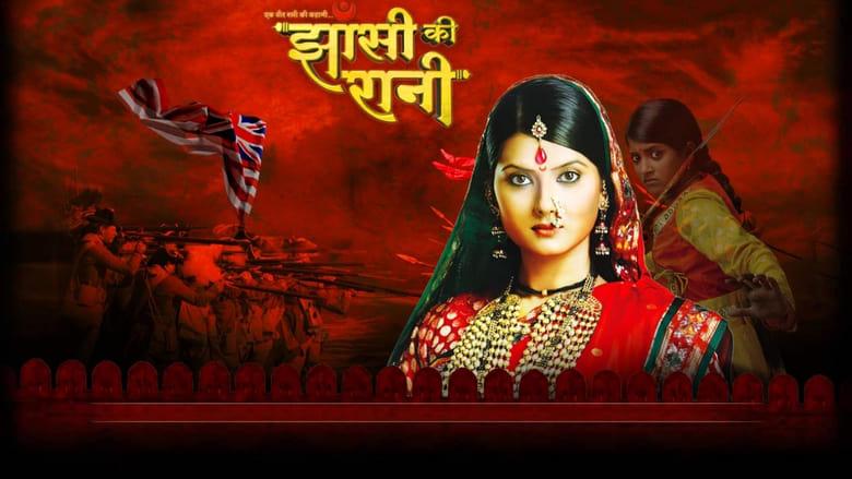 Queen+of+Jhansi