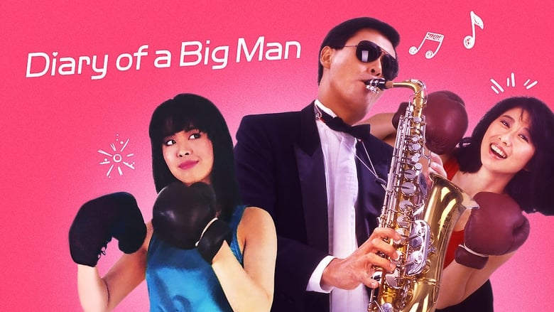Watch The Diary of a Big Man Putlocker Movies