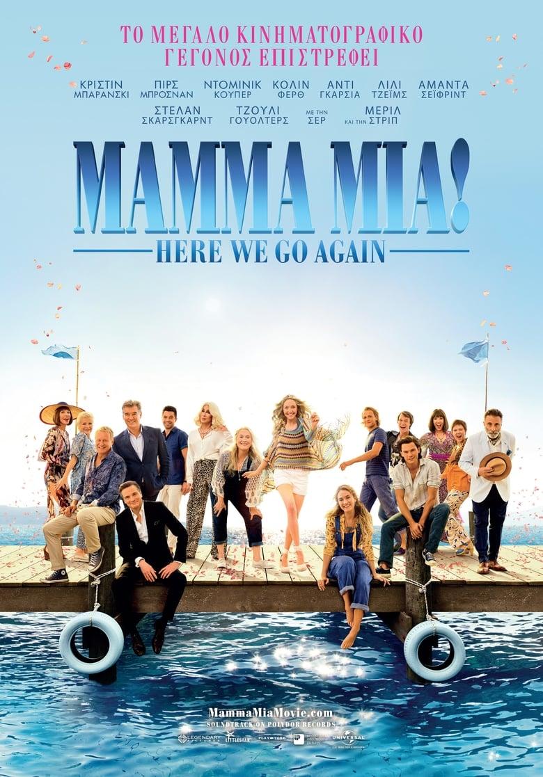 Εδώ θα δείτε το Mamma Mia! Here We Go Again: OnLine με Ελληνικούς Υπότιτλους | Tainies OnLine