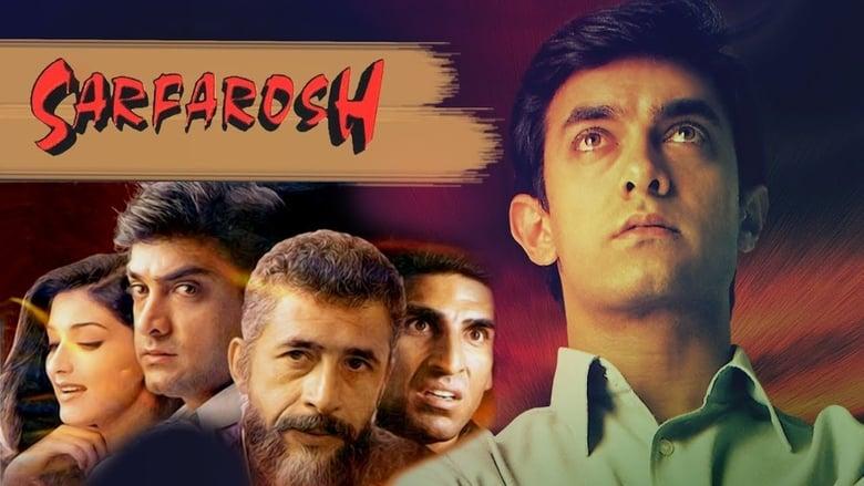 Sarfarosh (1999) [Hindi]