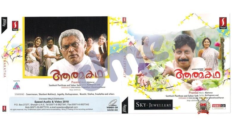 Se Aathmakadha swefilmer online gratis
