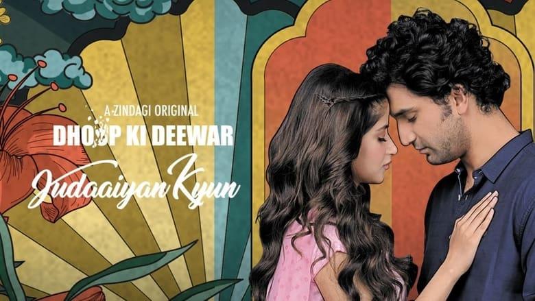 Dhoop Ki Deewar 2021 Series Download & Watch Online [Season-1 WEB-DL 480p & 720p]- EP 1-4 Added