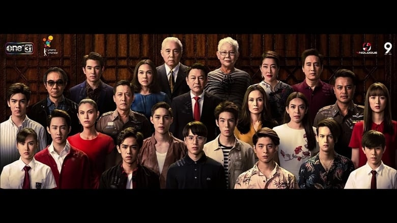 مشاهدة مسلسل In Family We Trust مترجم أون لاين بجودة عالية