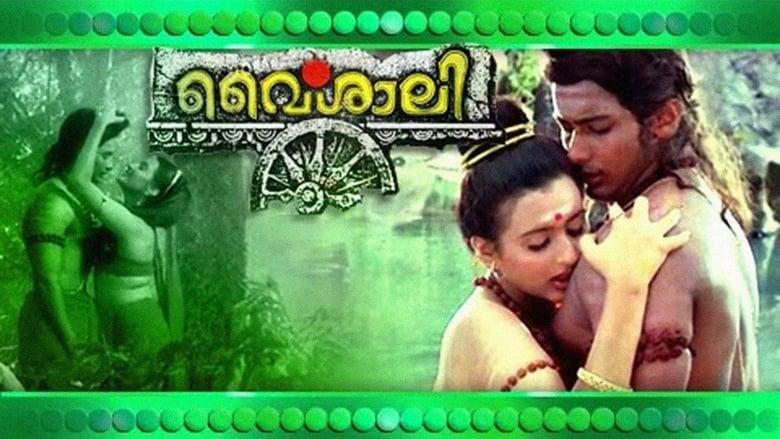 Se Vaishali swefilmer online gratis