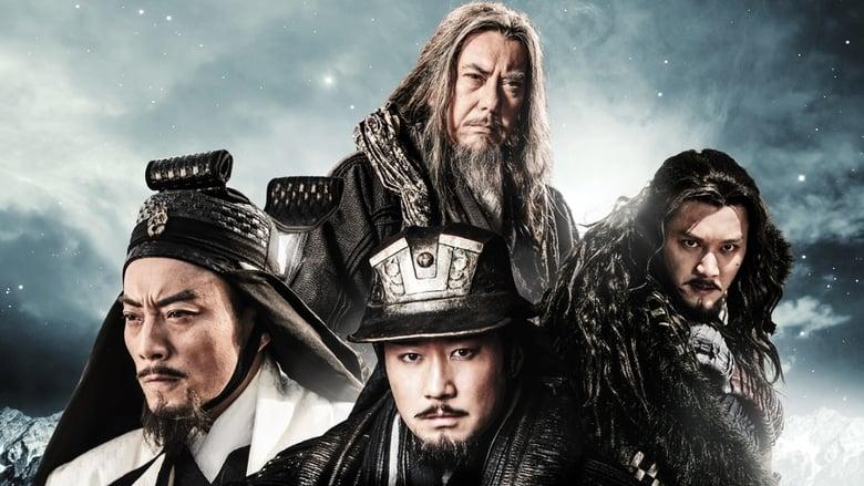 Voir Le Dernier royaume en streaming vf gratuit sur StreamizSeries.com site special Films streaming