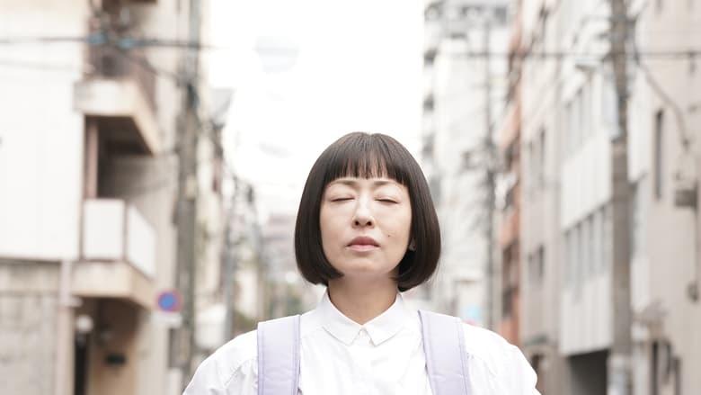 فيلم My Sweet Grappa Remedies 2020 مترجم اونلاين