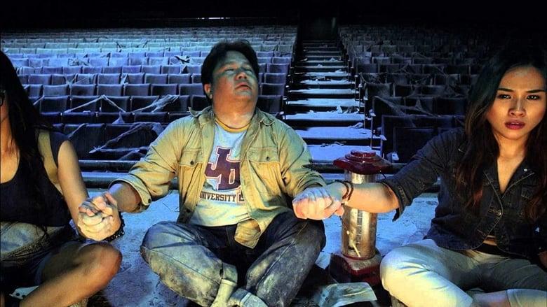 Watch Tragic Theater free