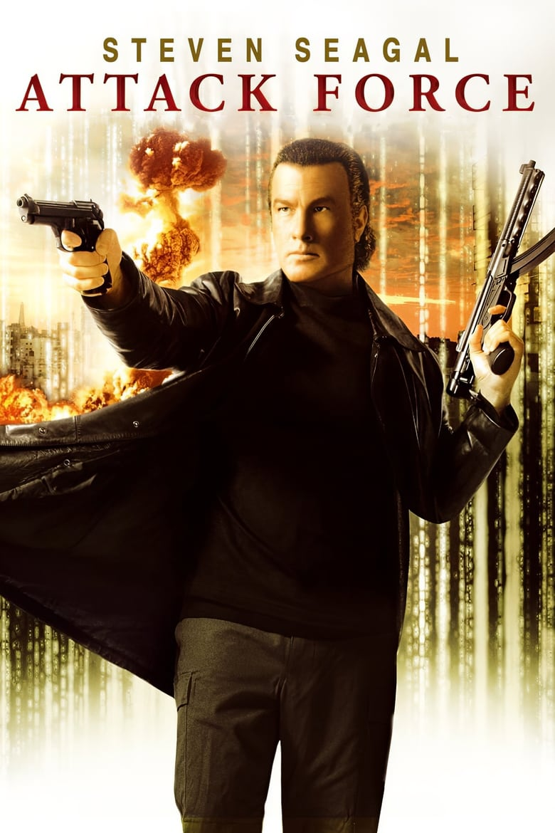Attack Force (2006)