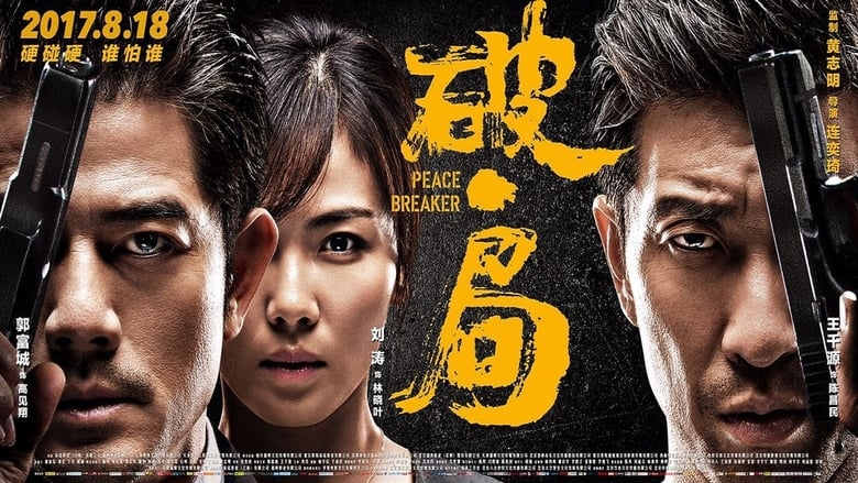 Watch Peace Breaker (2017) Full Movie - Openload Movies