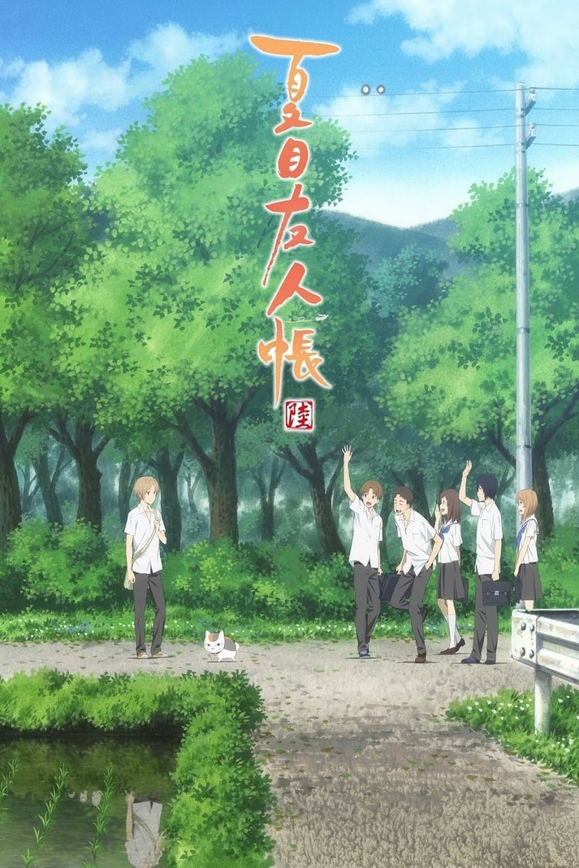 Natsume Yuujinchou Roku الحلقة 3 مترجمة اون لاين