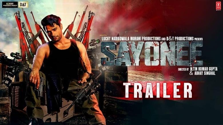 Sayonee(2020)