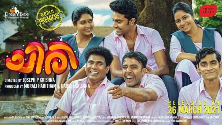 Chiri (2021) Malayalam HD Movie