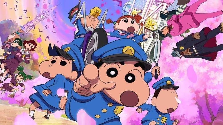 مشاهدة فيلم Crayon Shin-chan Movie 29: Mystery Meki! Hana no Tenkasu Gakuen 2021 مترجم اونلاين