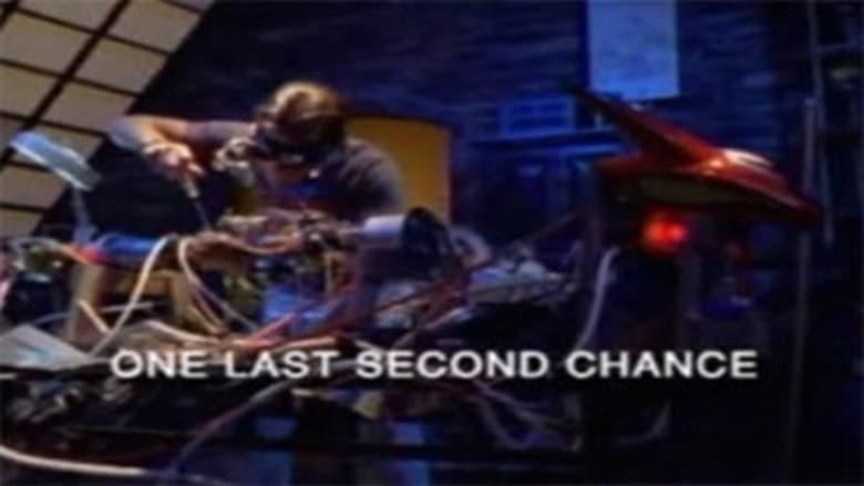 Una última segunda oportunidad