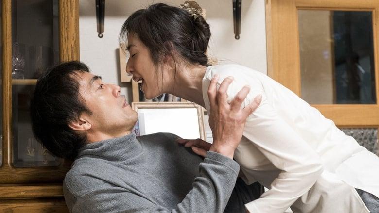 Watch A Loving Husband free