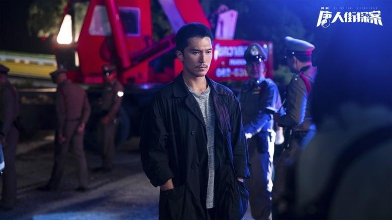 مسلسل Detective Chinatown 2020 مترجم اونلاين