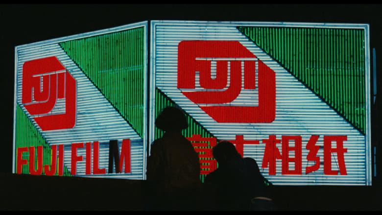 Taipei+Story