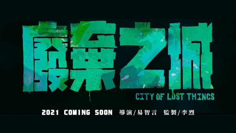City of Lost Things