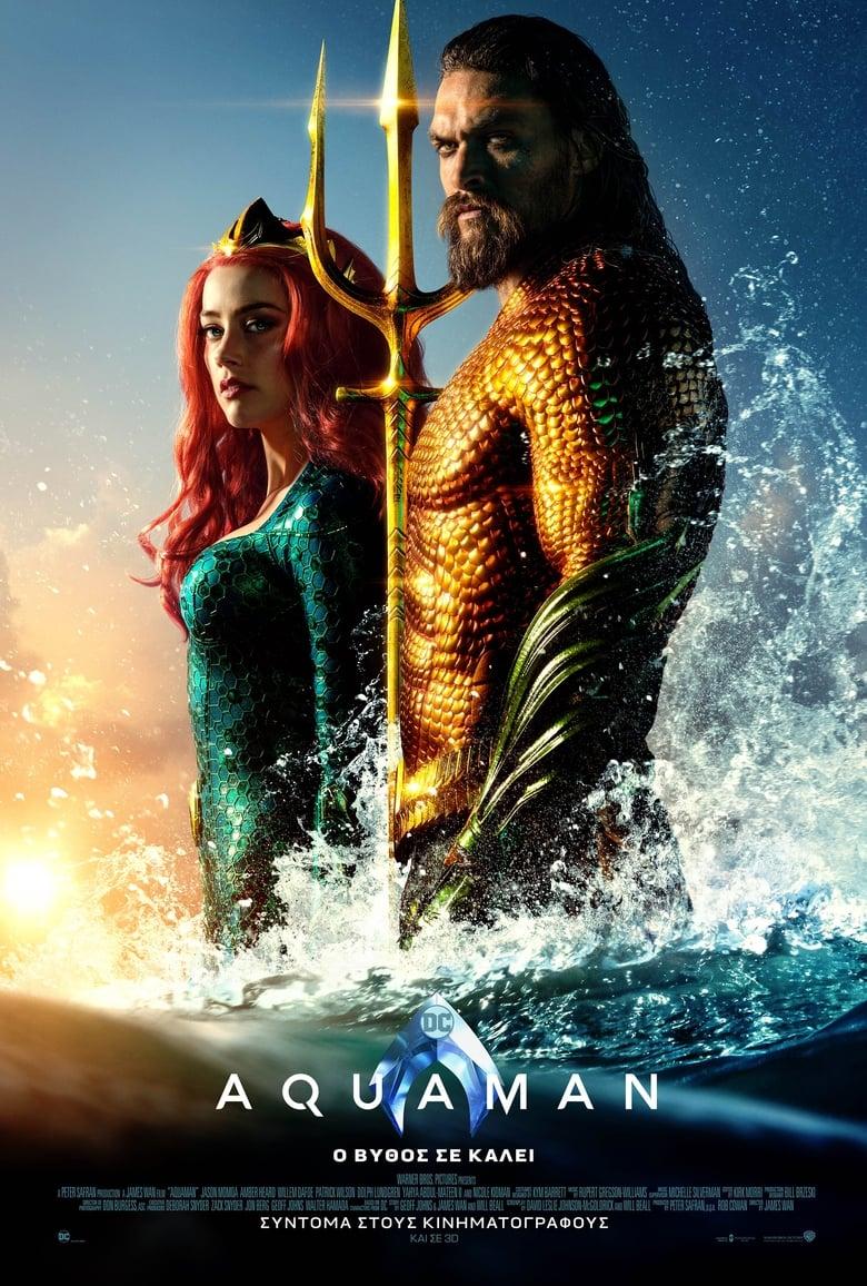 Εδώ θα δείτε το Aquaman: OnLine με Ελληνικούς Υπότιτλους | Tainies OnLine