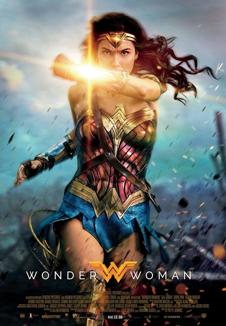 Wonder Woman (2017) - Gamato