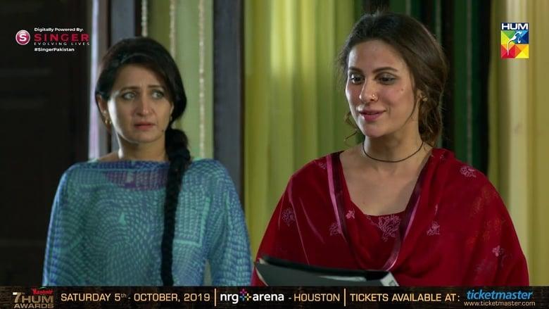 مشاهدة مسلسل Deewar-e-Shab مترجم أون لاين بجودة عالية