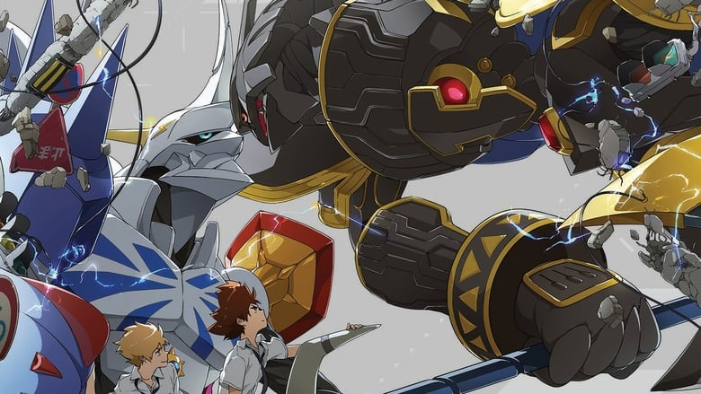 Digimon Adventure tri. 1: Réunion