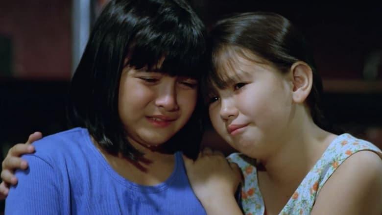 مشاهدة فيلم Ang Pulubi at ang Prinsesa 1997 مترجم أون لاين بجودة عالية