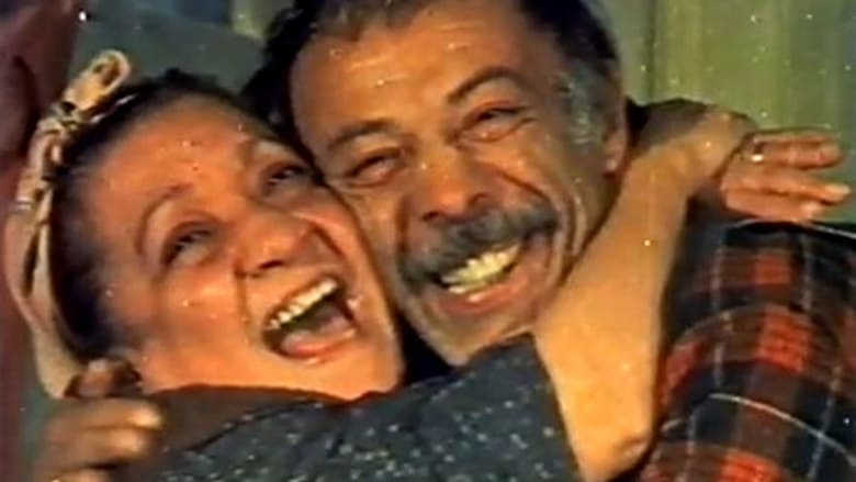 Regarder Film Gülen Gözler Gratuit en français