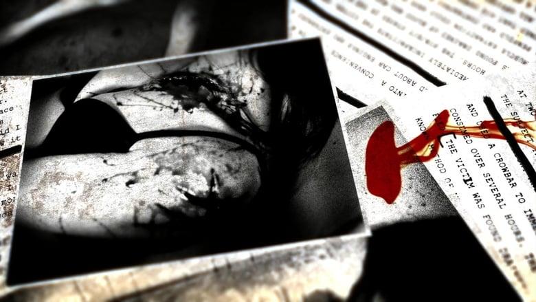 Shadow: Dead Riot 2006