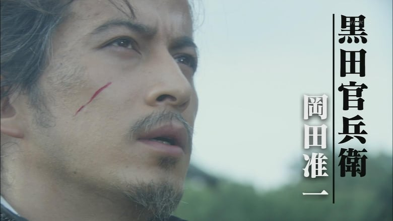مشاهدة مسلسل Strategist Kanbe مترجم أون لاين بجودة عالية