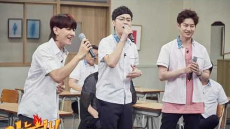 2 screenshot of Knowing Brothers