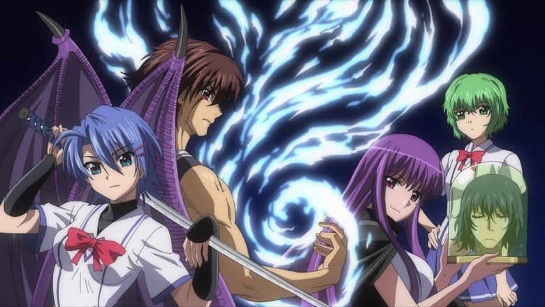 Demon+King+Daimao