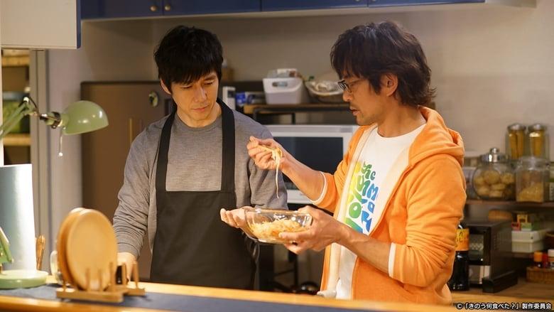 مشاهدة مسلسل What Did You Eat Yesterday? مترجم أون لاين بجودة عالية