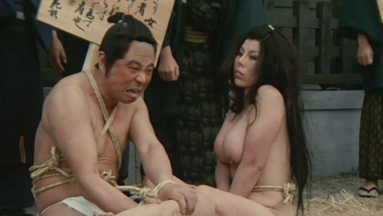 Bohachi+Bushido%3A+Code+of+the+Forgotten+Eight