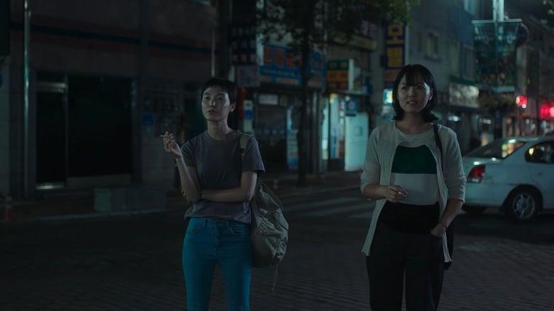 فيلم Vestige 2021 مترجم اونلاين