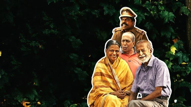 Appathaava Aataiya Pottutaanga