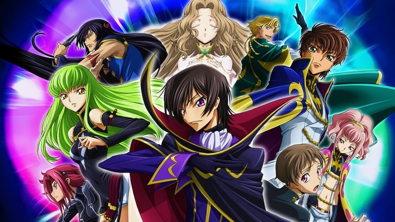 Code+Geass%3A+Lelouch+of+the+Rebellion