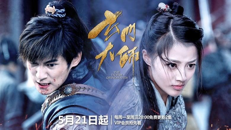 Chinese Drama, China drama
